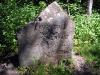 Каменный указатель к Каповой пещере