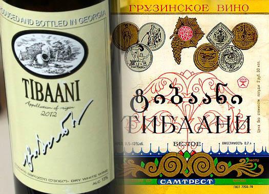 Тибаани (ტიბაანი)