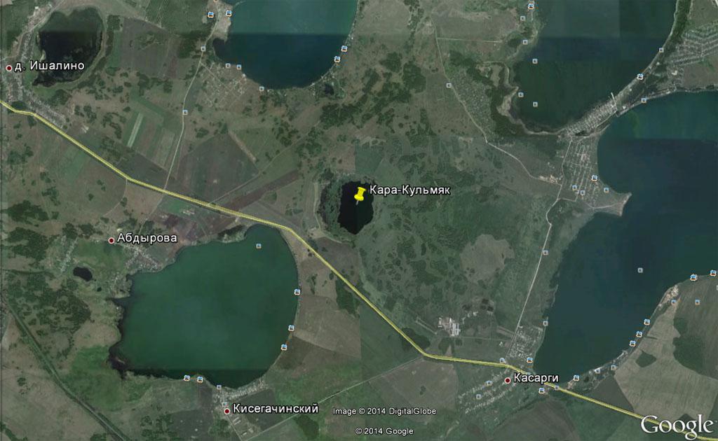 Озеро Кара-Кульмяк