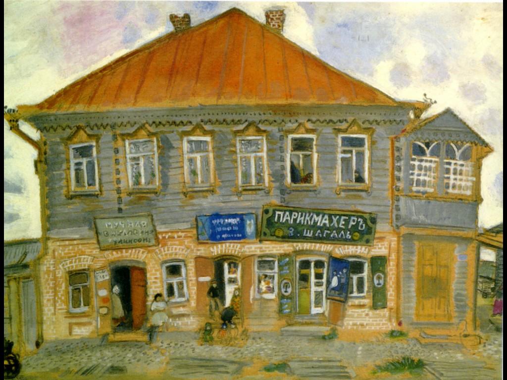 Дом в Лиозне