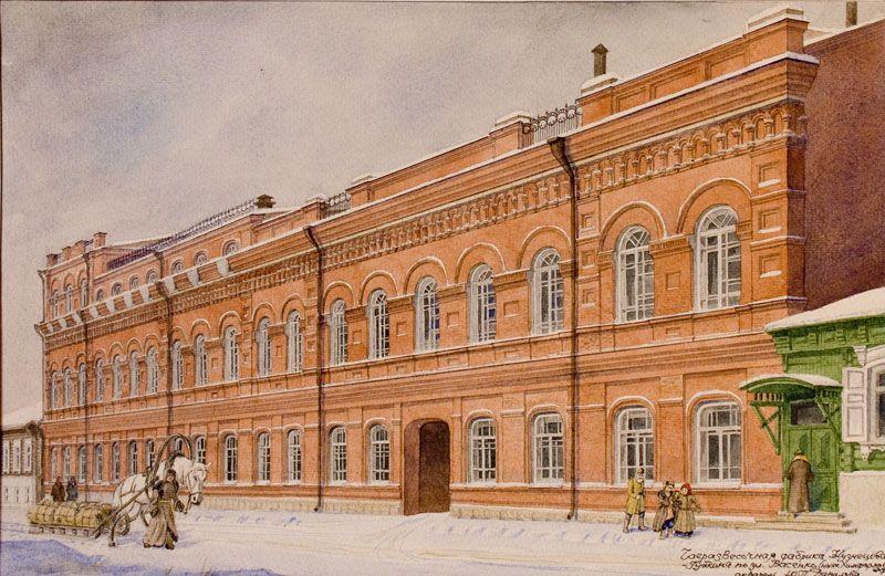 Чаеразвесочная фабрика Кузнецова-Губкина