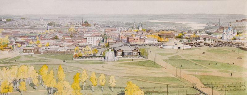 Общий вид Челябинска с южной стороны
