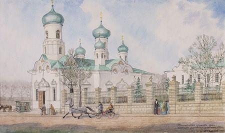Покровская церковь при мужском духовном училище