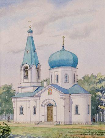 Симеоновская кладбищенская церковь