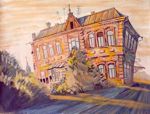Алексей Рыжков, Вечер, 1997