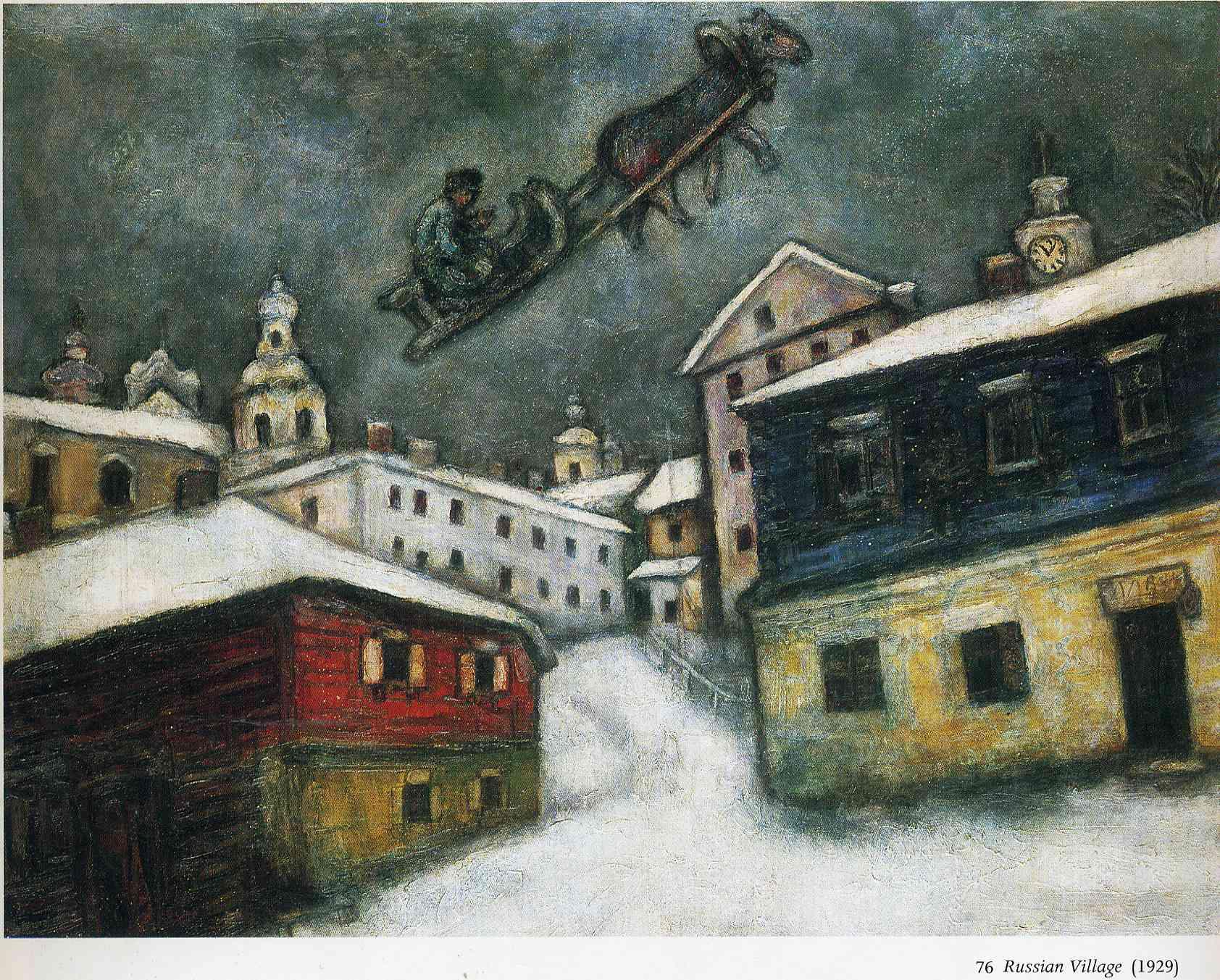 Русская деревня, 1929