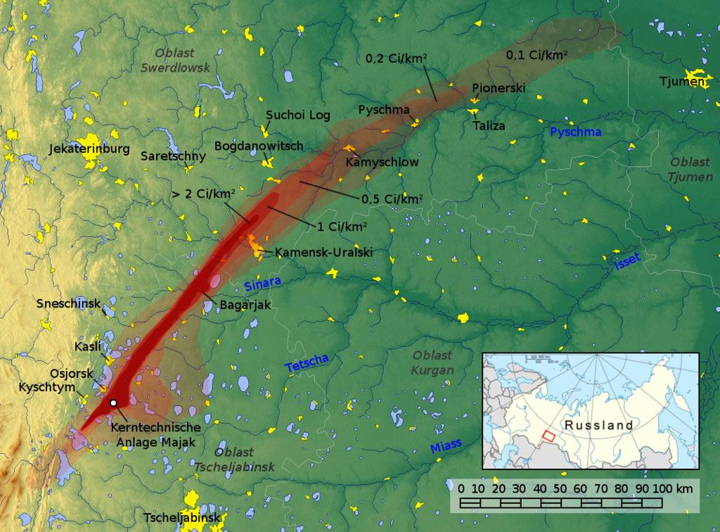 восточно-уральский радиоактивный след