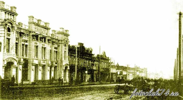 Улица Уфимская