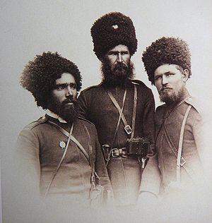 Уральские казаки (вторая половина XIX века)
