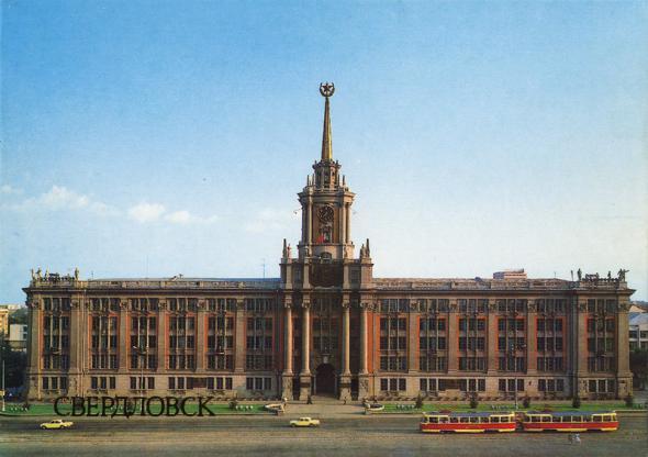 Здание городского Совета депутатов трудящихся
