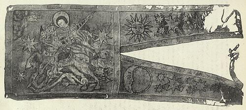Знамя, бывшее у яицких казаков под Азовом в 1696/97 годах