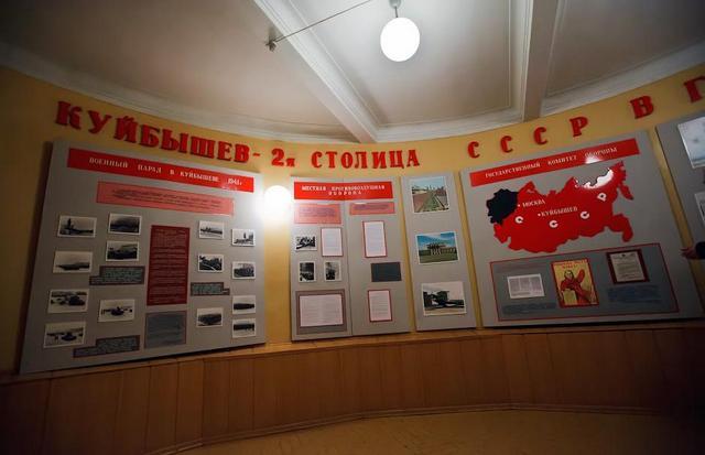 Бункер Сталина