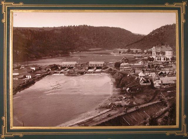 Миньярский завод.1890 год. Автор фото В.Ашитков
