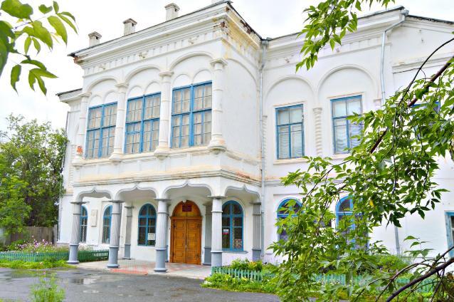 Усадьба князей Белосельских-Белозерских в Катав-Ивановске