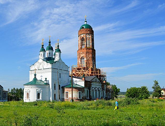 Бугаево