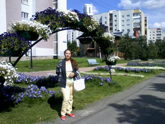 Улица Антона Валека