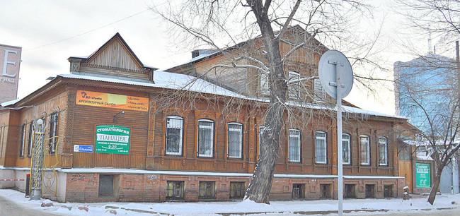 Усадьба Стахеевых в Челябинске