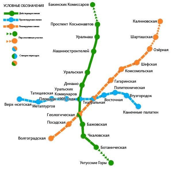 Екатеринбург метро схема