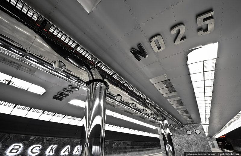 Екатеринбург метро Станция Чкаловская