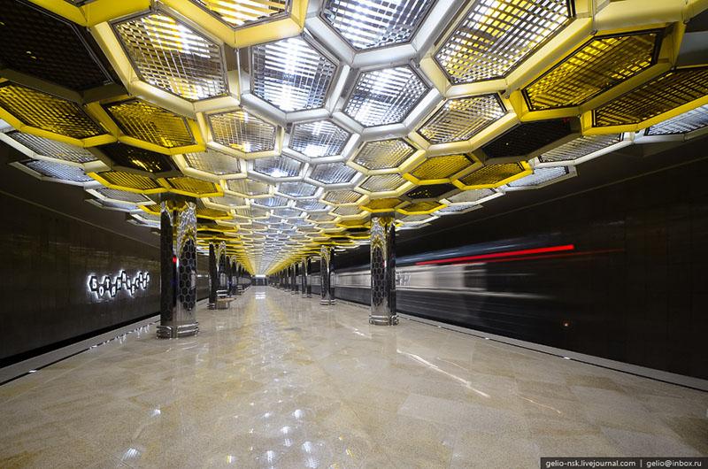 Екатеринбург метро Станция Ботаническая