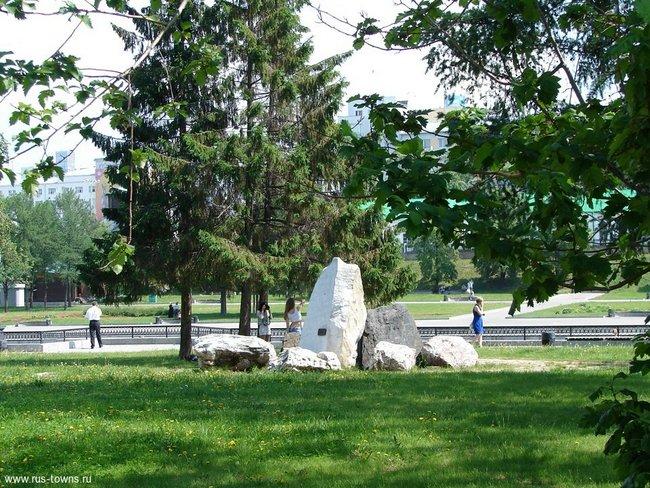 ekaterinburg-sad-kamnej