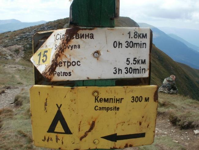 koyl-karp2011-033