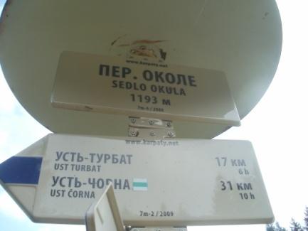 koyl-karp2011-047