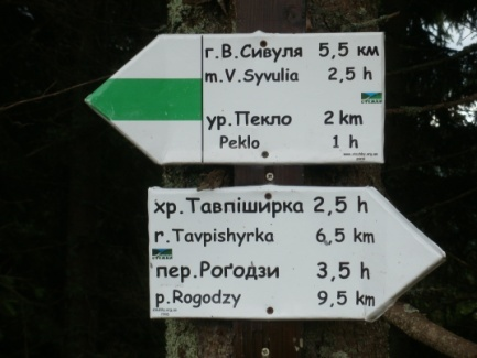 koyl-karp2011-069