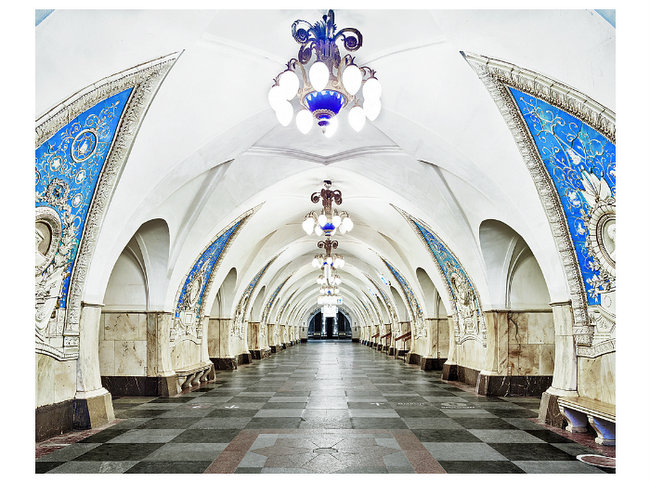 станция метро Таганская Кольцевая