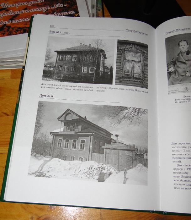 tutaevdom-025