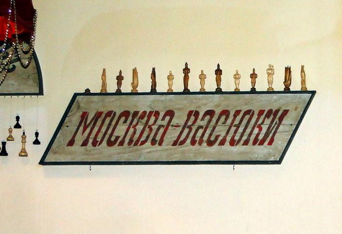 12stul-kostroma-019