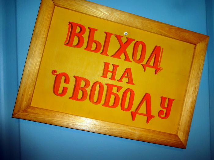 12stul-kostroma-031