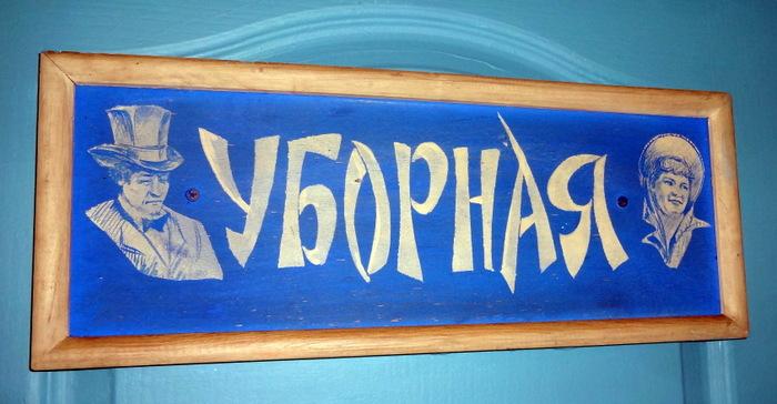 12stul-kostroma-032