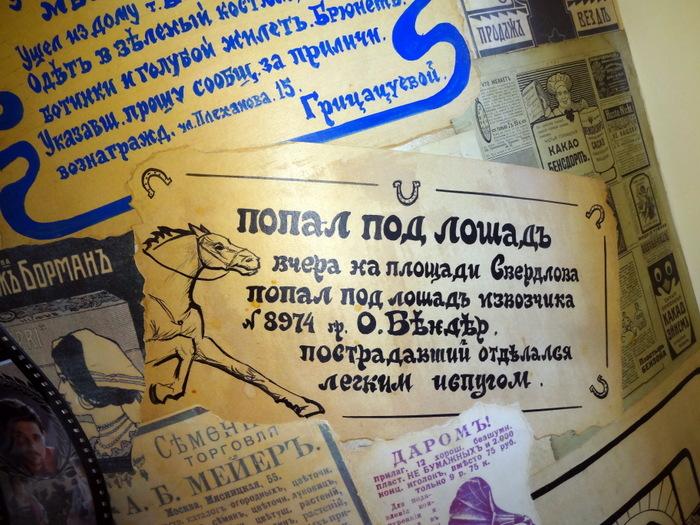 12stul-kostroma-034